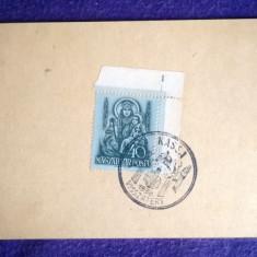 Carte postala circulata Kassa - Visszatert - 1938