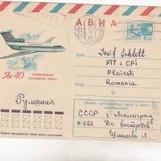 Bnk cp URSS - aerofilatelie - IAK-40 - plic circulat