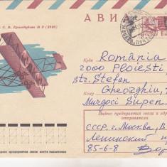 Bnk cp URSS - - aerofilatelie Biplanul lui Stephan Grizodubov - plic circulat