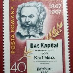 Timbre Romania - Ro1967, 100 ani de la aparitia lucrarii Capitalul Karl Marx, LP 661, nestampilat