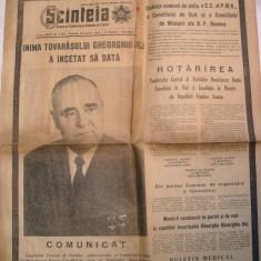 Ziarul SCINTEIA 20 MARTIE- 1965 - Revista vintage