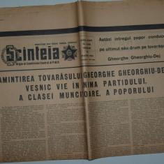 ZIAR VECHI - MOARTEA LUI GHEORGHE GHEORGHIU DEJ - SCINTEIA / SCANTEIA - 24 MARTIE 1965