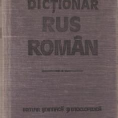 BOLOCAN, VORONTOVA - DICTIONAR RUS ROMAN { 1985, 1703 p., 60.000 CUVINTE} Altele