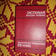 Dictionar bulgar-roman( an 1972/598pagini)