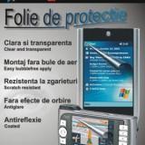 Vand Folie Tipla de Protectie Geam Display TouchScreen 3M Speciala Nokia E75