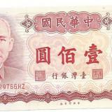 Bancnota Straine - TAIWAN BANCNOTA 100 DOLARI