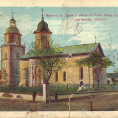Carte postala Bucovina SV098 Suceava - Biserica Sfantul Dumitrie zidita de Petru Rares - circulata 1914 - Carte Postala Bucovina 1904-1918