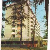 #carte postala(ilustrata)-BAILE FELIX-Complexul sanatorial al UGSR, Circulata, Printata