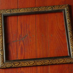 Rama Tablou - Rama lemn cu motive populare - taranesti - frunze vita de vie si struguri - pentru fotografii sau alte lucruri vechi !!!