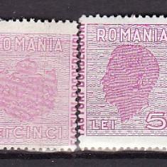 Timbre Romania - Romania - Timbru fiscal, Regele Mihai, 5 lei ( cu matca detasata) - MH, T14