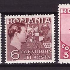 Timbre Romania - 1938 - Constitutia, serie neuzata cu sarniera