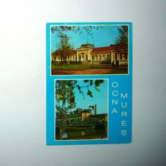 Ocna Mures - 1970 - circulata - 2+1 gratis - RBK9443 - Carte Postala Transilvania dupa 1918, Fotografie