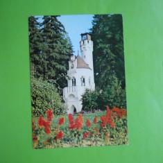 Carti Postale Romania dupa 1918, Circulata, Printata - HOPCT 11270 VATRA DORNEI -IZVORUL 23 AUGUST -JUD.SUCEAVA [CIRCULATA]