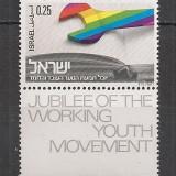 Israel.1974 50 ani miscarea tineretului muncitor-cu tabs PP.123 - Timbre straine