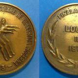 Medalie Festivalul ansamblurilor scolare de gimnastica moderna 1973 - Medalii Romania, An: 1111