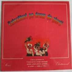 RAR!VINIL L.P. CUTEZATORI PE DRUM DE GLORII:SOIMII PATRIEI, PIONIERI, SCOLARI 1987 - Muzica pentru copii electrecord