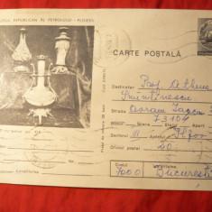 Carte Postala ilustrata -Lampi cu Petrol, cod.190/75 - Carte postala tematica, Circulata, Printata