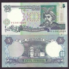 UCRAINA UKRAINA 5 HRIVNE GRIVNE HRYVEN 2001 [1] P-110c, a UNC - bancnota europa