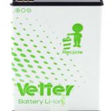 Acumulator HTC BA S960 | Desire 310 | 2000 mAh|Vetter