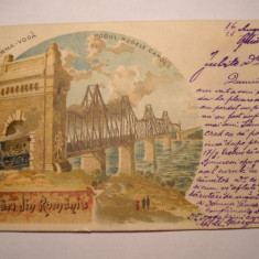 Carte Postala Salutari din Romania Cernavoda Podul Regele Carol I - Carte Postala Dobrogea pana la 1904
