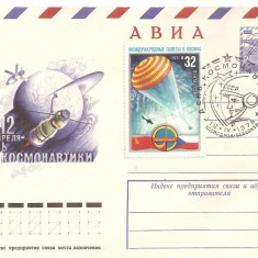INTREG POSTAL 4818 URSS/RUSIA, FILATELIE TEMATICA COSMOS, PLIC OCAZIONAL, DATAT 12.06.1978, TIMBRU IMPRIMAT, AVION, PARASUTA, STAMPILA SPECIALA., Dupa 1950