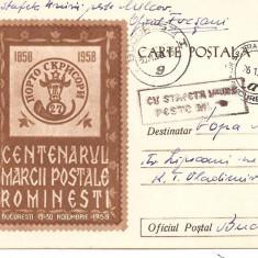 INTREG POSTAL 4841 ROMANIA, CENTENARUL MARCII POSTALE ROMANESTI, 1958, BUCURESTI, CIRCULAT CU POSTALIONUL/STAFETA, STAMPILE SPECIALE, TIMBRU IMPRIMAT., Dupa 1950