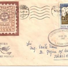 INTREG POSTAL 4851 13.05.1968, PLIC CIRCULAT, EXPOZITIE FILATELICA, ORADEA, CRISANA, ZIUA MARCII POSTALE ROMANESTI, MANASTIREA CURTEA DE ARGES., Dupa 1950