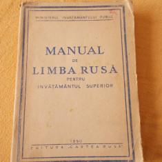 MANUAL DE LIMBA RUSA PENTRU INVATAMANTUL SUPERIOR ANUL 1950, EDITURA CARTEA RUSA