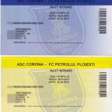 Bilete meci fotbal ASC Corona Brasov - Petrolul Ploiesti 20.05.2014