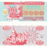 UCRAINA 5.000 karbovantsiv 1995 UNC!!!, Europa
