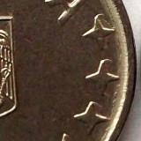 Monede Romania, An: 2012 - G5. ROMANIA 10 BANI 2012 EROARE LITERE CIFRE STELUTE INCARCATE CU METAL NR. 2 **