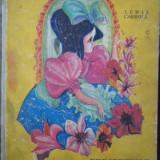 Lewis Carroll - Peripetiile Alisei in lumea oglinzii - 346053