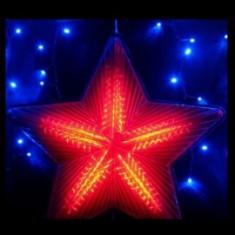 Stea luminoasa de Craciun 40 cm - Ornamente Craciun