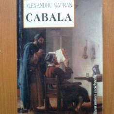 K1 Cabala - Alexandru Safran - Carti Iudaism