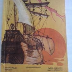 Limba Spaniola / manual /C43P - Carte Literatura Spaniola