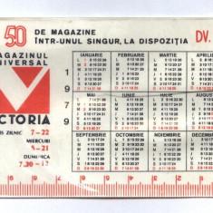 Program meci - PROGRAM DE FOTBAL SI CALENDAR, MAGAZINUL UNIVERSAL VICTORIA 1979