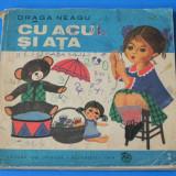 DRAGA NEAGU - CU ACUL SI ATA. Manual de croitorie pentru fetite - Carte design vestimentar
