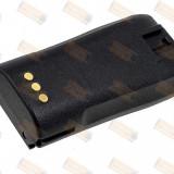Acumulator compatibil Motorola CP040