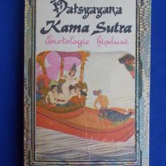 VATSYAYANA - KAMA SUTRA * ARTA HINDUSA A IUBIRII FIZICE - CRAIOVA - 1991 - Carti Hinduism