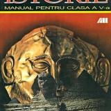Manual Clasa a V-a - Istorie. Manual pentru clasa a V-a