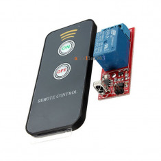 1 Channel Infrared Switch Relay  Module Board 12V Remote Controller (FS00766)