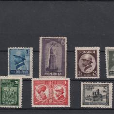 Timbre Romania, Nestampilat - ROMANIA 1922, LP 73 INCORONAREA REGELUI FERDINAND, MNH, LOT 1 RO