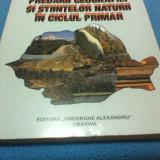 Manual scolar, Geografie - METODICA PREDARII GEOGRAFIEI SI STIINTELOR NATURII IN CICLUL PRIMAR