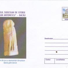 Bnk fil Intreg postal 2001 - Muzeul judetean de istorie Bacau