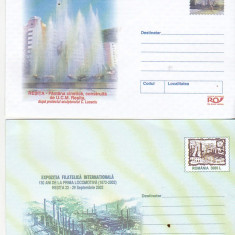 Bnk fil Lot 2 intreguri postale 2002 - Expofil 130 ani prima locomotiva Resita