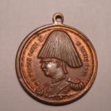 Medalie Regele Carol II Premiul I Scolar - Medalii Romania