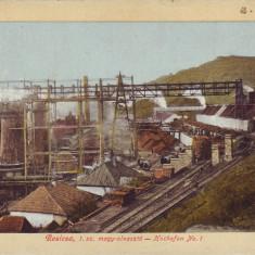 Romania, Resicza, Resita carte postala circulata 1917: Topitoria Nr.1, Fotografie