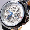 Ceas barbatesc - WatchZone Ceas Automatic Winner Imperial R350 White cutie aluminiu cadou