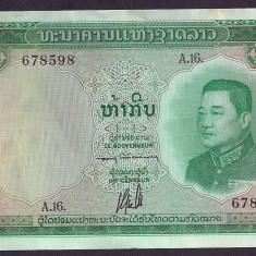 LAOS 5 KIP 1962 XF++ - aUNC [2] P-9b, Semnatura 5 - bancnota asia