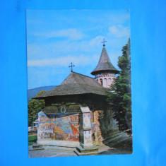 HOPCT 20219 MANASTIREA VORONET 1488 -JUD SUCEAVA [NECIRCULATA] - Carte Postala Bucovina dupa 1918, Printata